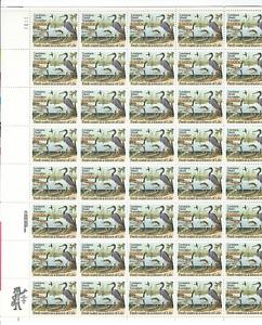 Scott  #2086... 20 Cent....Louisiana Expo--Birds... Sheet of  40