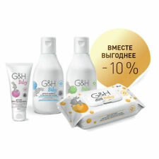 G&H BABY SET OF PRODUCT Amway