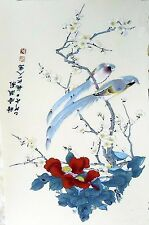 "1 Oriental Bird Flower Tree Branch 6-1/4"" Waterslide Ceramic Decal Tx"