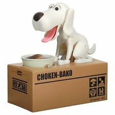 English Choken Bako Robotic Dog Piggy Coin Bank White Ver