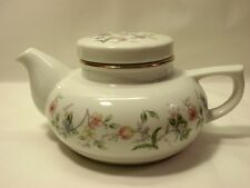 Andrea by Sadek Japan Corona Small Teapot White with Florals and Gold Trim