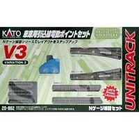 Kato 20-862 UNITRACK Variation Set V3 Rail Yard Switching Track Set N scale new.
