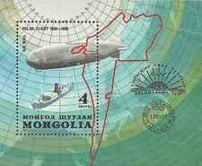 Timbre Bateaux Dirigeables Mongolie BF81 ** lot 11490