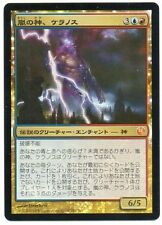 MTG Japanese Foil Keranos, God of Storms Journey Into Nyx NM-