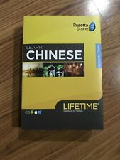 Rosetta Stone - Learn UNLIMITED Languages with Lifetime access - Chinese