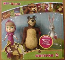 """3 juguetes figuras de muñecos. Masha el Oso 3,5-5"""" Masha y el Oso tema"""