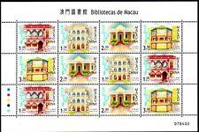 Macau 1382/85 ** KB Bibliotheken  Michel 20,00 (1683)