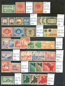 Pakistan 1949 to 1963 a mixed mounted and unmounted mint run (2020/07/15#07)