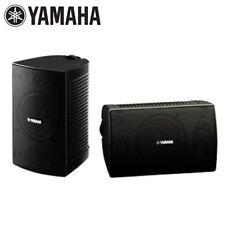 Yamaha NS-AW294B 16cm 100W Outdoor Speakers (Black) (Pair)