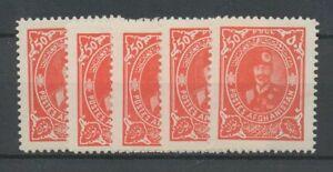 [P44] Afghanistan 1939 good stamp very fine MNH (5x)