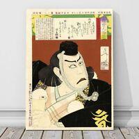 """Japanese Kabuki Art CANVAS PRINT 36x24"""" Ichikawa Danjuro Benkei Kunichika"""
