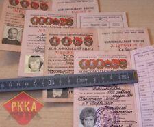 Komsomol FDJ Young Communist League Ausweis Member Card USSR UdSSR Lenin СССР