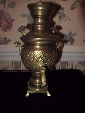 ANTIQUE EARLY MID 20TH CENTURY RUSSIAN BRASS MINIATURE SAMOVAR