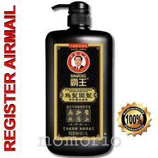 BAWANG Hair Blackening & Strengthening Shampoo 1 liter Chinese Herbal wash