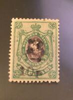 1919, Armenia, 148a, Mint