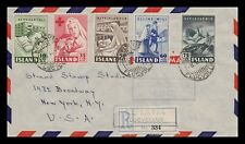 Iceland 1949 FDC, Charity Stamps, Registered. Lot # 1.