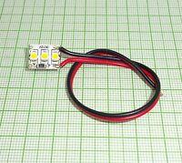 5X MINI Warmweiß LED Gebäudebeleuchtung mit Kabel (12,5mmX10mm, 12V) -  E945