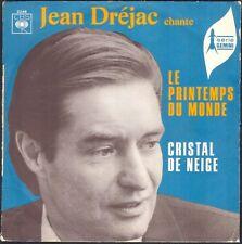 JEAN DREJAC LE PRINTEMPS DU MONDE PHILIPPE GERARD / MICHEL COLOMBIER 45T SP BIEM