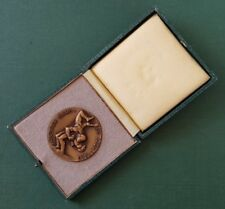 HUN Medaille - Ungarn - Sport - Ringen - Budapest 1971