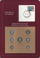 COIN SETS OF ALL NATIONS. SRI LANKA 1978 - 1982. SC BU