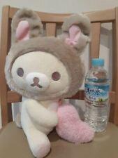 San-X Korilakkuma and Bunny Tea Time BIG Plush Doll Brown Rilakkuma