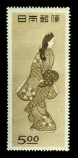 JAPAN  1948 Philatelic Week - WOMEN  BEAUTY LOOKING BACK -MINT MH, iconic stamp!
