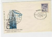 Poland 1957 World Congress in Leipzig Slogan Cancel FDC Stamp Cover Ref  23038