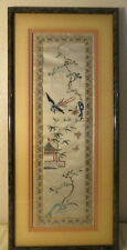 Beautiful Antique Framed Chinese Silk Embroidery Panel #1