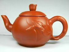 Chinese Yixing Zisha Pottery Teapot/Tea Pot,Red Clay,Carved Leaf,170 cc,New