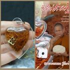 The Heart of a Millionaire, Gambling Amulet, Blessed Thai Buddha Charm, Takrud