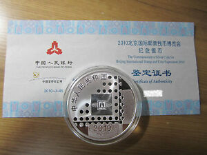 China 2010 Silver 1 Oz - Beijing International Stamp and Coin Exposition 2010