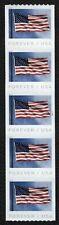 #5342 U.S. Flag, PNC P111, Mint **ANY 4=FREE SHIPPING**