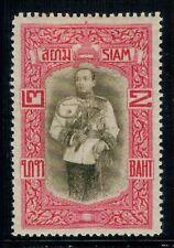"1912 Thailand Siam Stamp King Vajiravudh ""Vienna"" 2 Baht Mint Sc#152"