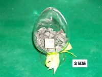 2g 99.999% 5N Dysprosium Dy Rare Earth Element Metal