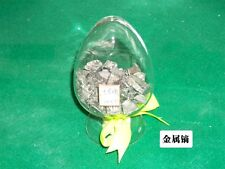 1g 99.999% 5N Dysprosium Dy Rare Earth Element Metal