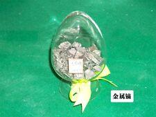 1g 99.999% 5N Dysprosium Dy Rare Earth Element Metal