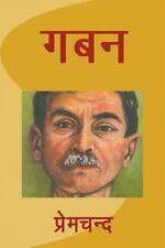 Gaban by Premchand (2015, Paperback)