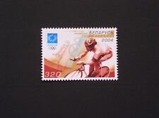 MNH 2004 SUMMER OLYMPIC GAMES ATHENS, GREECE - BELARUS - CYCLING SPORT #11
