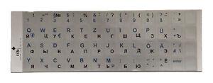 Buchstaben für Tastatur ,russisch Tastaturaufkleber  Blau/Schwarz