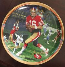 The Catch Great Moments In Nfl Football Collection Plate By Rick Johnson w/ Coa