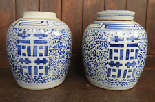 Paire de Kangxi Grand ginger jars-C 1660 S-superbe Matched Pair