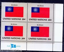 United Nations 1982 MNH Corner Blk, Burma, Flag, Flags  (W4n)