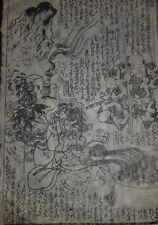 1850 STAMPA XILOGRAFICA GIAPPONESE MAESTRO TOYOKUNI UTAGAWA III SU CARTA DI RISO