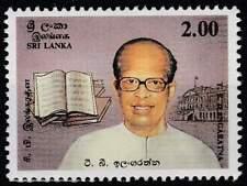 Sri Lanka postfris 1995 MNH 1087 - Angaratna (n1)