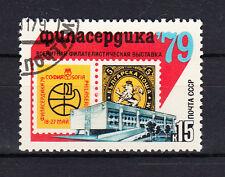 Russland Briefmarken 1979 Briefmarkenausstellung Sofia Mi.Nr.4819