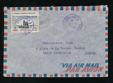 Ivorian Air Mail Stamps