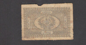 1 KURUSH VG BANKNOTE FROM OTTOMAN TURKEY 1877 PICK-46 RARE