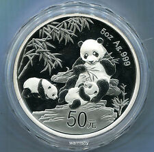 China 2012 30th Anniversary Issued Panda Commemorative Silver Coin 5 OZ 50 Yuan