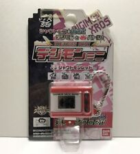 Digimon Mini Shoutmon red Digital Monster Virtual Pets tamagotchi Xros Wars