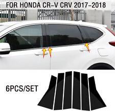 PC PLASTIC WINDOW PILLAR POSTS TRIM COVER MOLDING 6PCS FOR HONDA CR-V CRV 2017-